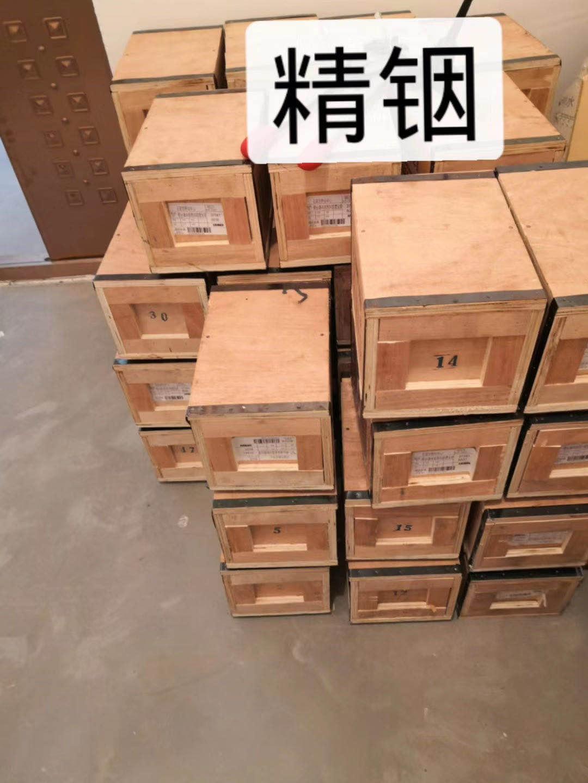 自贡硬质合金棒材板材厂家